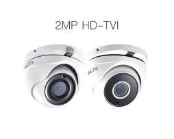 2MP HD Cameras