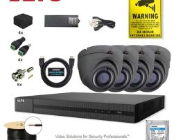 LTS Security System Archives | Prolux UK Authorised