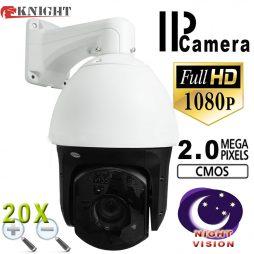 knt-ip668-20x-1