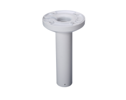 Prolux Ceiling Mount Bracket - Aluminium & PC - PXC-PFB300C-W