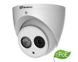 ProluX CCTV IP Camera