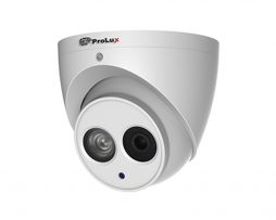 Prolux CCTV Camera Starlight